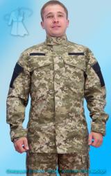 Костюм АТО